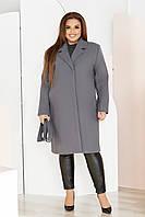 Пальто женское большого размера So StyleM кашемировое Серое