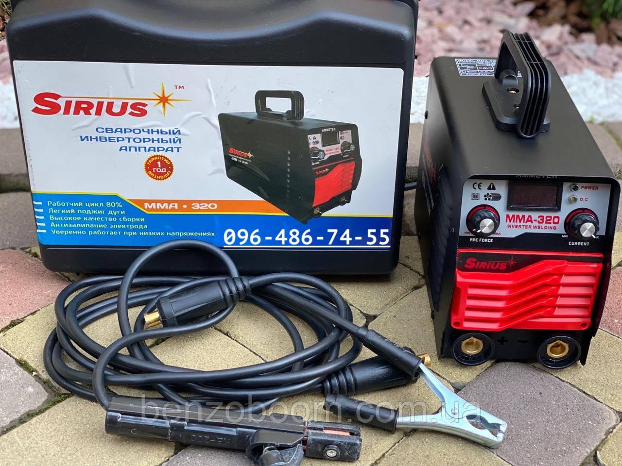 Сварочный инверторый аппарат Sirius MMA-320 с кейсом