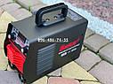 Сварочный инверторый аппарат Sirius MMA-320 с кейсом, фото 4