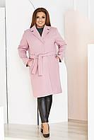 Пальто женское большого размера кашемировое с поясом