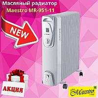 Масляный радиатор, тепловентилятор Maestro MR-951-11, обогреватель для дома