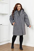 Пальто женское большого размера So StyleM букле на подкладе Серое