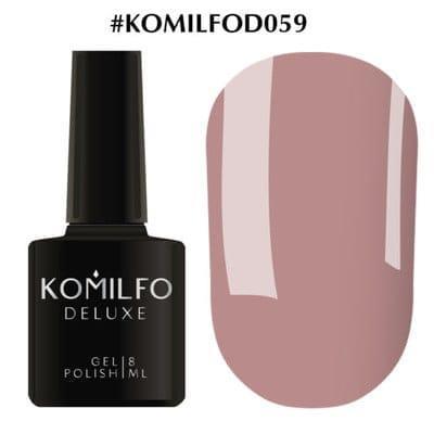 Гель-лак Komilfo Deluxe Series №D059 кофейная марсала эмаль 8 мл