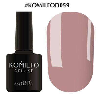 Гель-лак Komilfo Deluxe Series №D059 кофейная марсала эмаль 8 мл, фото 2