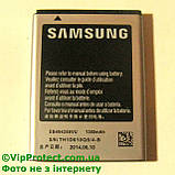 Samsung EB494358VU B7800 Аккумулятор оригинальный, фото 2