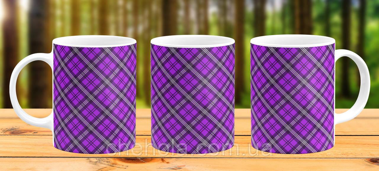 Оригінальна гуртка з принтом Тканину візерунок фіолетова Прикольна чашка подарунок