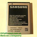 Samsung EB494358VU B7510 Аккумулятор оригинальный, фото 2