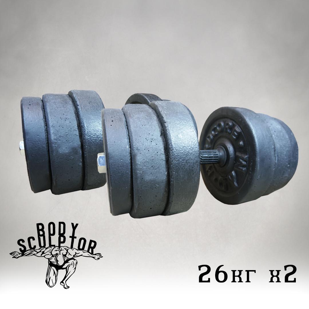 Гантелі 26 кг х2 (25 мм)