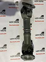 Вал карданний проміжний 8 отворів L=660, D=165 Євро-2, Євро-3 HOWO, DONG FENG, FOTON, CAMC WG9014310125