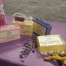 Мыло люксовое ручной работы. Виды: Шафрановое; Сандал и  Куркума. 125 грамм. Натуральное мыло.