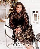 Привабливе і яскраве плаття плюс сайз без кишень від ТМ Мінова Розміри: 56-58,60-62, фото 3