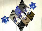"""Шкарпетки дитячі термо """"Корона"""", фото 2"""