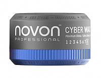 Помада для волос Novon Cyber Wax 50 мл