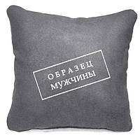 """Сувенірна подушка """"Зразок чоловікові"""" №87"""