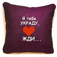 "Сувенирная подушка ""Жди..."" №137, фото 1"