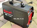 Сварочный инверторый аппарат Sirius MMA-280, фото 2
