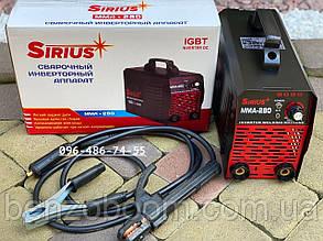 Сварочный инверторый аппарат Sirius MMA-280