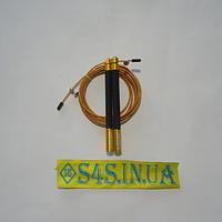 Скакалка профессиональная со стальным тросом Zelart (скоростная) Золотой