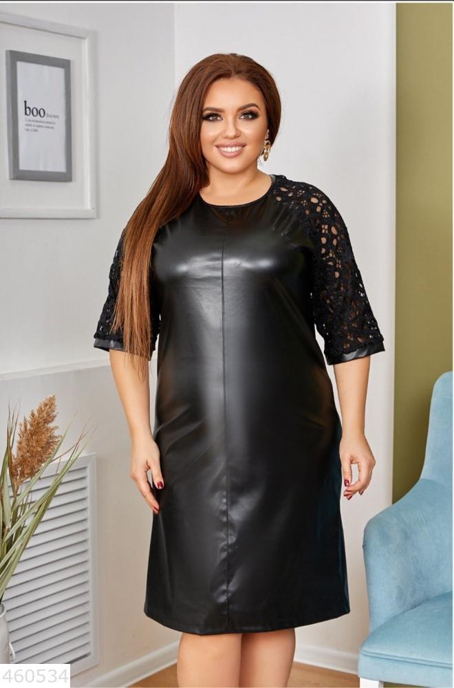 Стильное платье кожзам большие Размеры