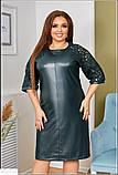 Стильное платье кожзам большие Размеры, фото 2