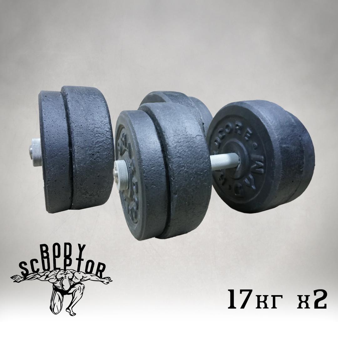 Гантелі 17 кг х2 (25 мм)