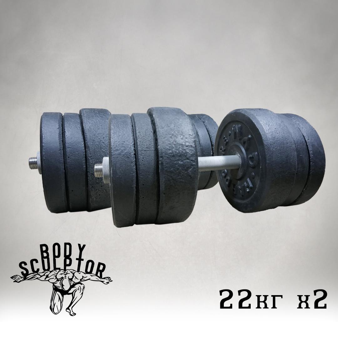 Гантелі 22 кг х2 (25 мм)
