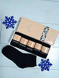 Шкарпетки для підлітка в подарунковій коробці Шугуан, фото 2