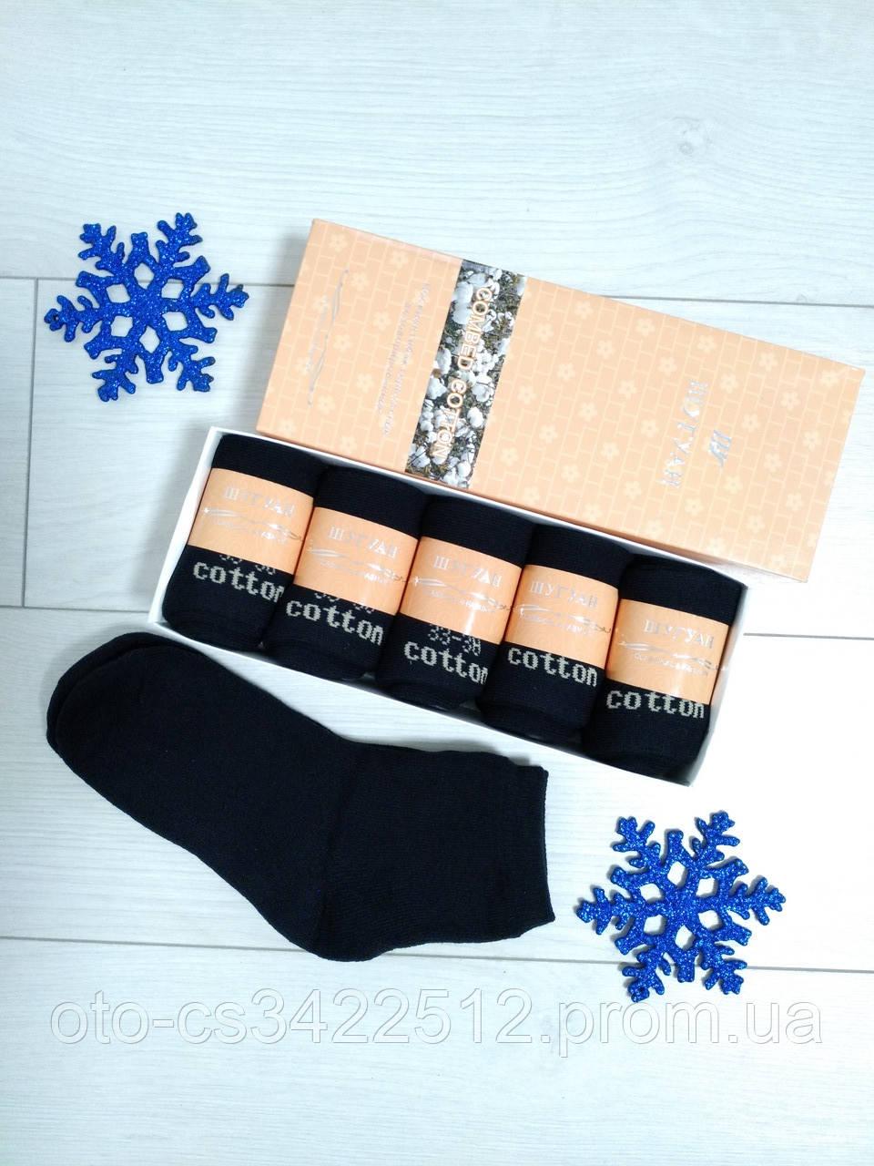 Шкарпетки для підлітка в подарунковій коробці Шугуан