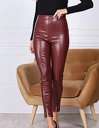 Женские кожаные бордовые леггинсы на флисе