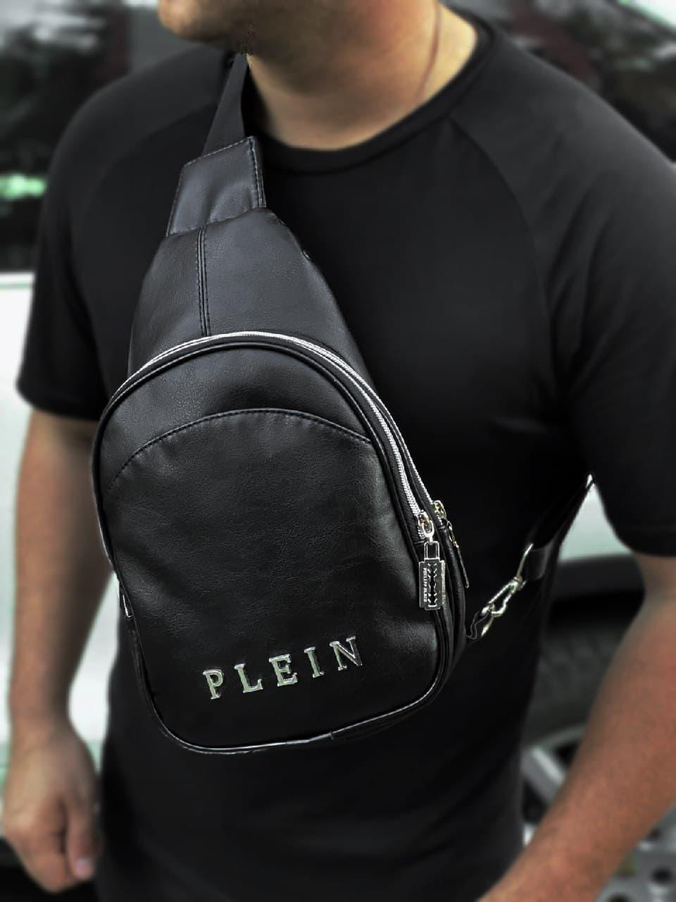 Нагрудная черная Сумка Philipp Plein
