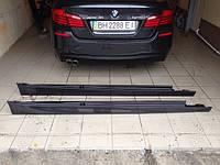 НАШИ РАБОТЫ: Установка М-порогов на BMW 5 F10