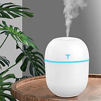 Ультразвуковой мини увлажнитель воздуха USB Humidifier White с подсветкой, Товары для дома, Хозяйство,