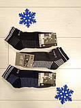 """Шкарпетки підліткові теплі """"Team Socks"""", фото 2"""