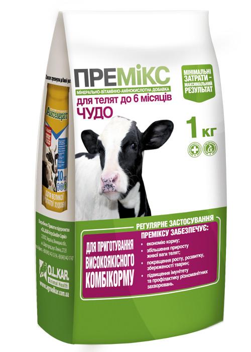 Премикс ЧУДО для телят до 6 месяцев 1 кг O.L.KAR.