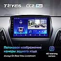 Штатная магнитола TEYES CC2 Plus Hyundai Tucson 2 LM IX35 2009 - 2015 Android 10, фото 4