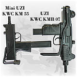 Пневматический пистолет KWC Mini Uzi KM-55 HN Мини Узи и Дополнительная обойма, фото 6