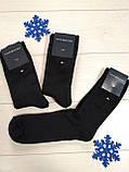 Шкарпетки чоловічі теплі Tommy Hilfiger, фото 2