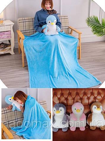 Игрушка подушка плед Пингвин коричневый,розовый ,голубой ,плед в игрушке, фото 2