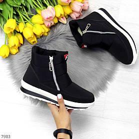 Зимние кроссовки - дутики на меху 7983