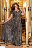 Шикарное женское платье в пол длинное батал большие Размеры, фото 2