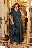 Шикарное женское платье в пол длинное батал большие Размеры, фото 3