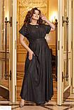 Шикарное женское платье в пол длинное батал большие Размеры, фото 4