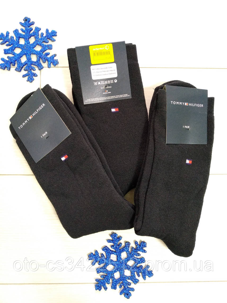 Шкарпетки чоловічі теплі Tommy Hilfiger