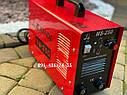 Инверторный сварочный аппарат Kende MS-250, фото 4