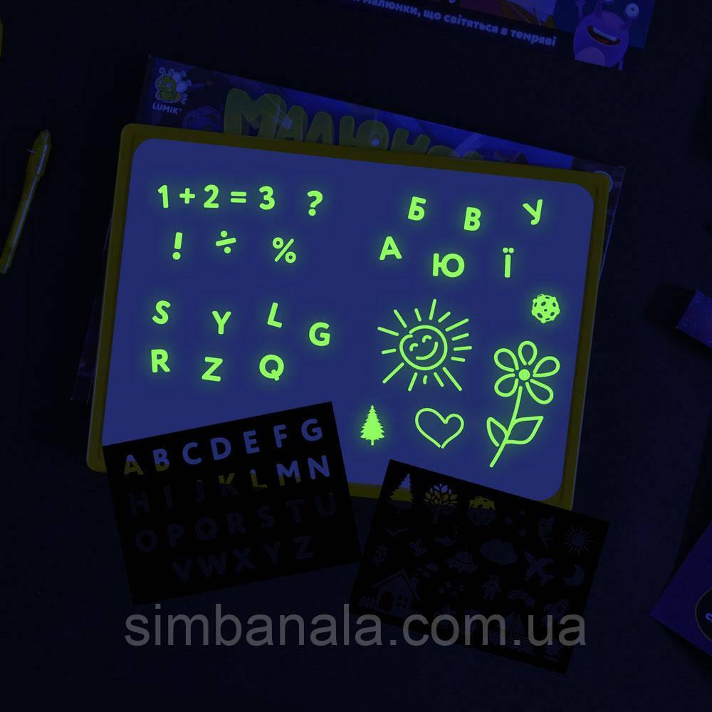 Планшет для рисования светом А3(42х30см)