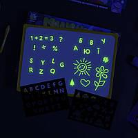 Планшет для рисования светом А3(42х30см), фото 1