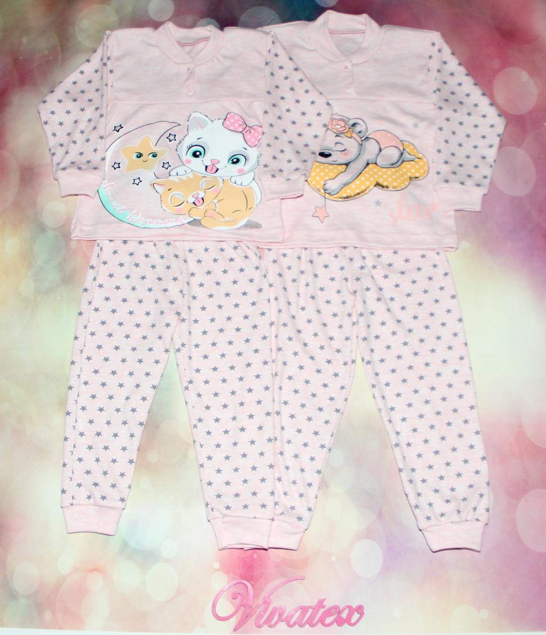 Детская пижама Лол интерлок