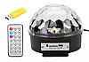 Светодиодный музыкальный диско шар   Доско сфера   Диско лампа Magic ball MP3 220V, фото 4