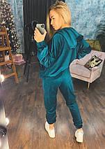 """Женский велюровый спортивный костюм """"Velours"""" с капюшоном и карманами, фото 2"""