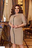 Женское красивое платье батал большие Размеры, фото 2